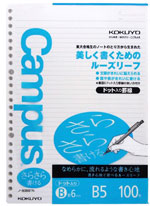Kokuyo Campus Sarasara Dotted 6mm Rule | Best Notebooks for College Students on the Textbooks.com Blog